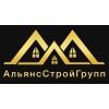 ООО АльянсСтройГрупп