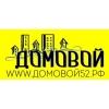 ООО домовой52