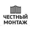 ООО Честный монтаж