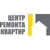 ООО Ремонт квартир Сестрорецк