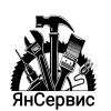 ООО ЯнСервис