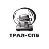 ООО Трал-СПБ