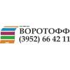 ООО Компания Воротофф