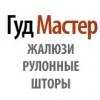 ООО Гуд Мастер