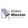 ООО Color Master