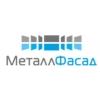 """ООО """"Металлфасад"""""""