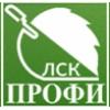 ООО ЛСК Профи