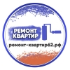 ИП ремонт-квартир62.рф