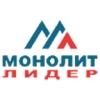 ООО Ремонт квартир Монолит-Лидер