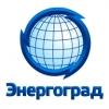 ЭНЕРГОГРАД-ЕК