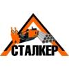 ООО Сталкер
