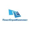 ООО Торгово-строительная компания ПластСтройКомплект