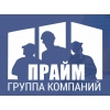 ООО ПРАЙМ