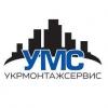 ООО УкрМонтажСервис