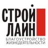 """ООО """"СтройЛайн"""" Барнаул"""