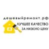 ООО Отделочная компания Дешевыйремонт.рф