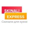 ООО Скинали Экспресс