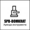 ООО SPB-DOMKRAT