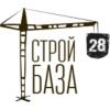 ООО СтройБаза №28