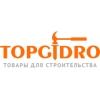 ООО ТопГидро