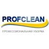 ООО Profclean
