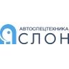 ООО АСТ Слон