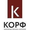 АО Производство керамзитобетонных блоков КОРФ