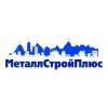 ООО Металлстройплюс