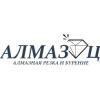 ИП Алмаз-Ц