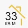 ООО 33 Квадратных метра