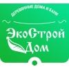 ИП ЭкостройДом Кострома