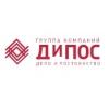 ООО Группа компаний «ДиПОС»