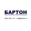 ООО БАРТОН