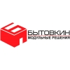 ООО Бытовкин