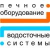 """""""Водосточные системы"""" Санкт-Петербург"""