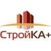 ООО СтройКА+