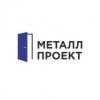 ООО Металл Проект