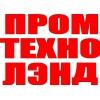 ООО ПРОМТЕХНОЛЭНД