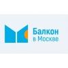 ООО Балкон в Москве