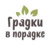 ООО Грядкироссии