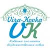 Vira-Kovka
