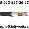 ООО кабель