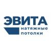 ООО Натяжные потолки ЭВИТА Курск