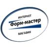 ИП ИП Морьев В.А