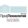 ООО ПрофТехнология