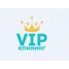 ООО Клининговая компания «Vip клининг»
