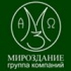 ООО Мироздание Москва