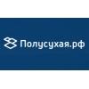 ООО Полусухая.рф