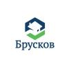 ООО Брусков СПБ
