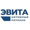 ООО Натяжные потолки ЭВИТА Домодедово